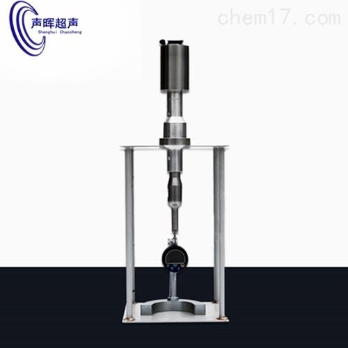 杭州声晖超声波振幅测量仪