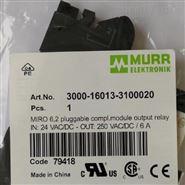 德国穆尔MURR继电器MIRO系列