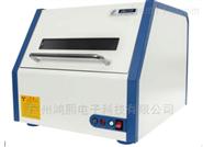 X射线荧光光谱镀层厚度测试仪