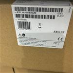 武汉西门子S7-200 SMART模块代理商