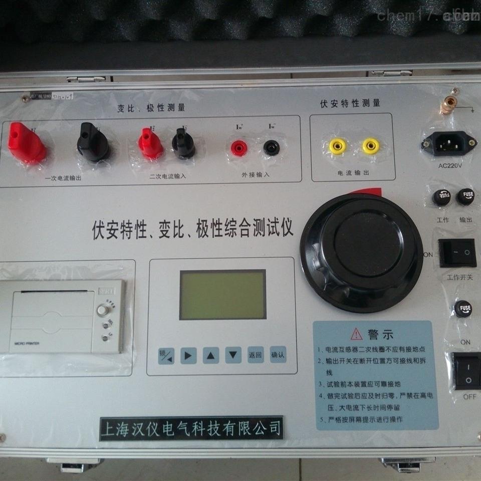 互感器伏安特性测试仪承试四级设备