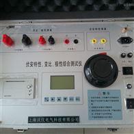 互感器伏安特性测试仪1100V/