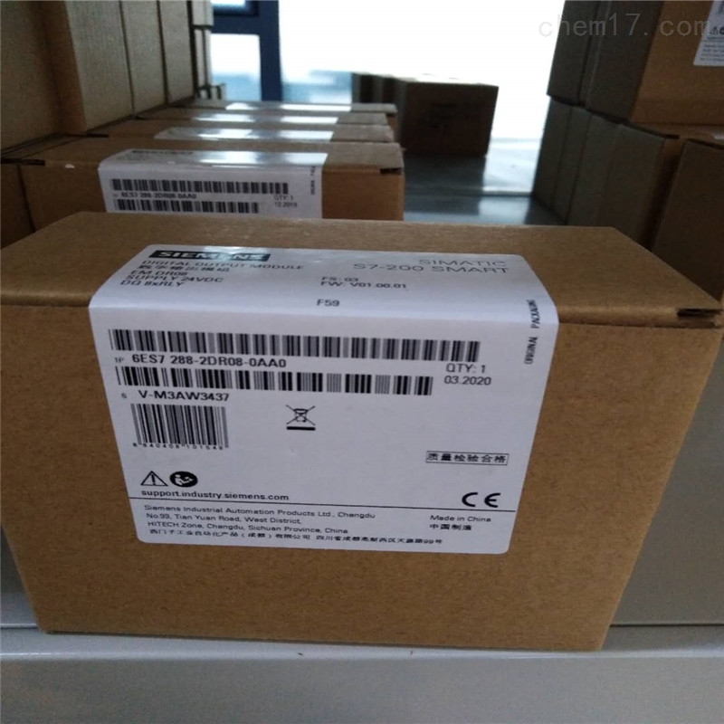 随州西门子S7-200 SMART模块代理商