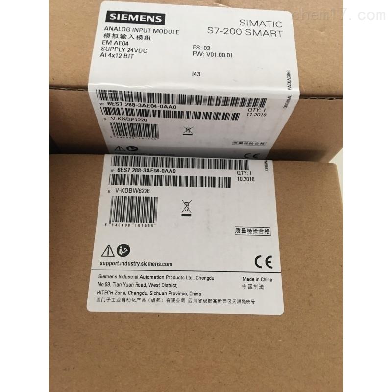 萍乡西门子S7-200 SMART模块代理商