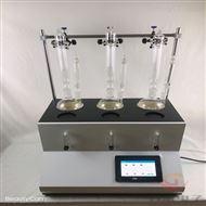 GY-RYHL中药材二氧化硫残留量测定装置价格