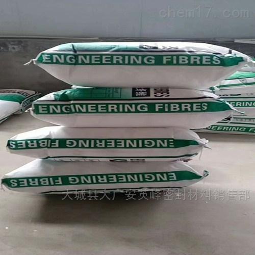 聚丙烯砂浆纤维   混凝土纤维 建筑专业纤维