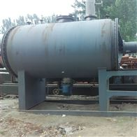 3000L回收耙式干燥机