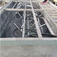 1-20立方回收真石漆螺带混料机