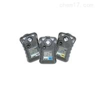 梅思安Altair Pro单一气体检测仪(包邮)