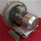 2QB 510-SAH36单段漩涡高压鼓风机