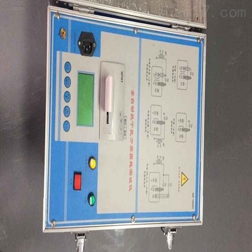 DS全自动抗干扰介质损耗测试仪生产商