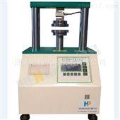 HP-NPD1600Q江苏牛皮纸撕裂度检测
