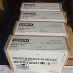 延安西门子S7-200 SMART模块代理商