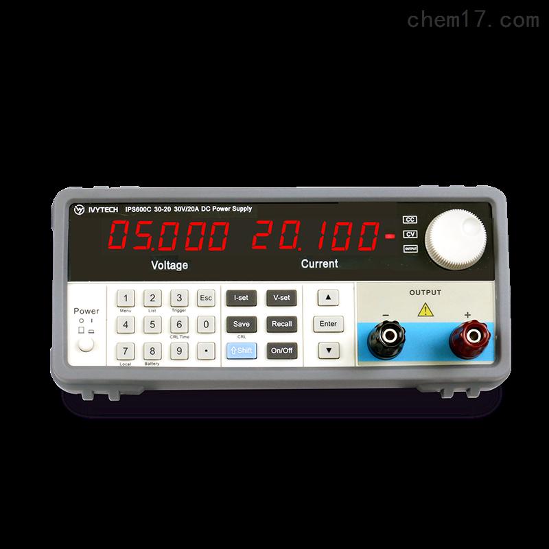 艾维泰科IVYTECH IPS600C可调稳压直流电源