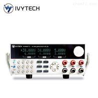 IV3003T/IV3006T/IV6003T艾维泰科 IV3003T-3三路可编程直流电源