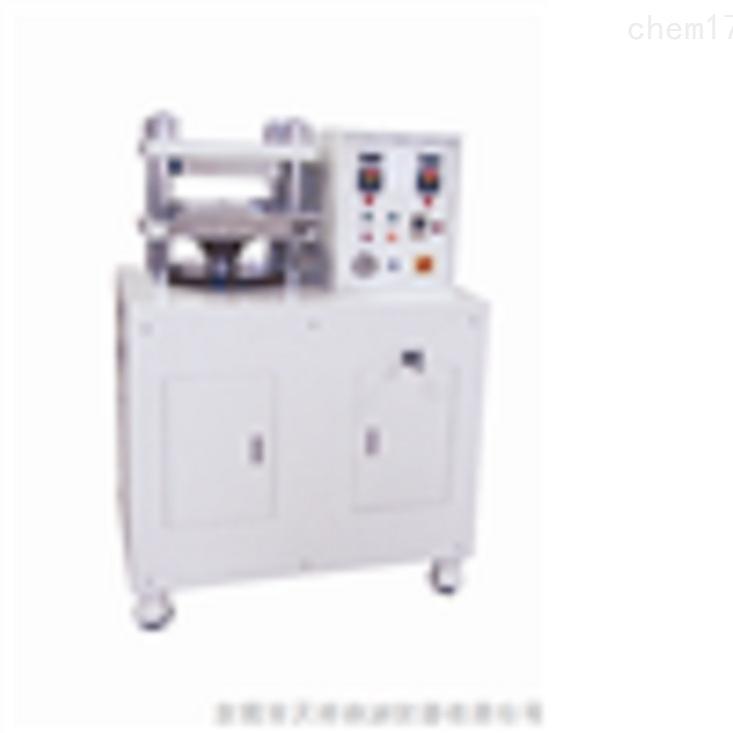 电动加硫成型試驗机