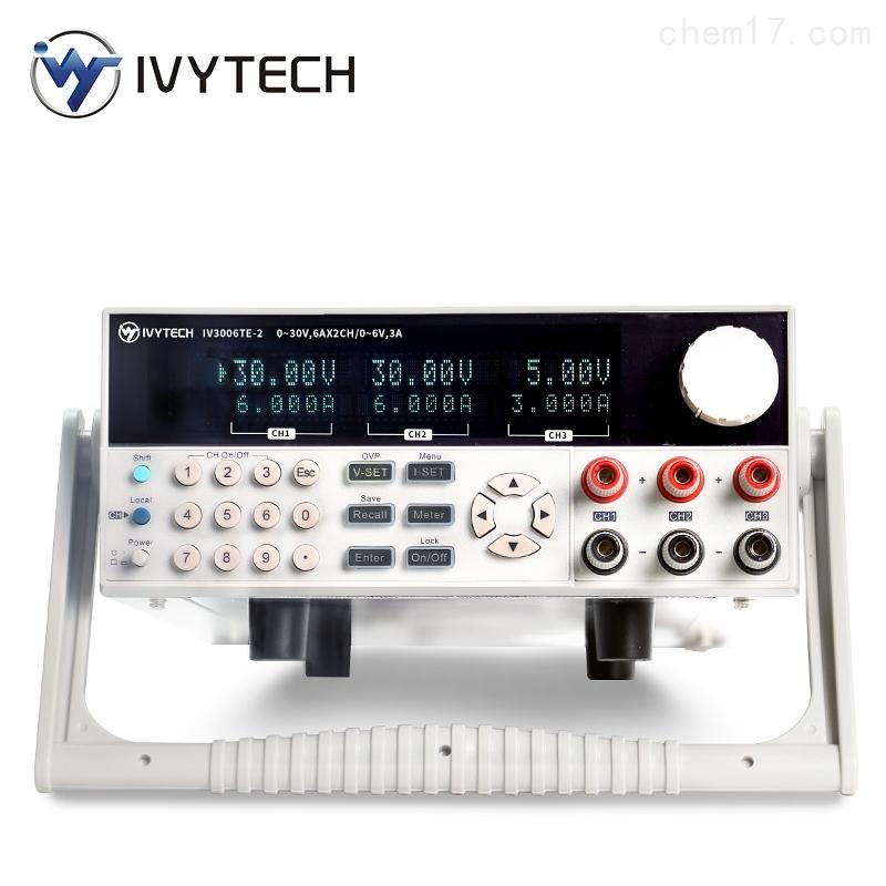 艾维泰科 IV6003TE-2三路可编程直流电源