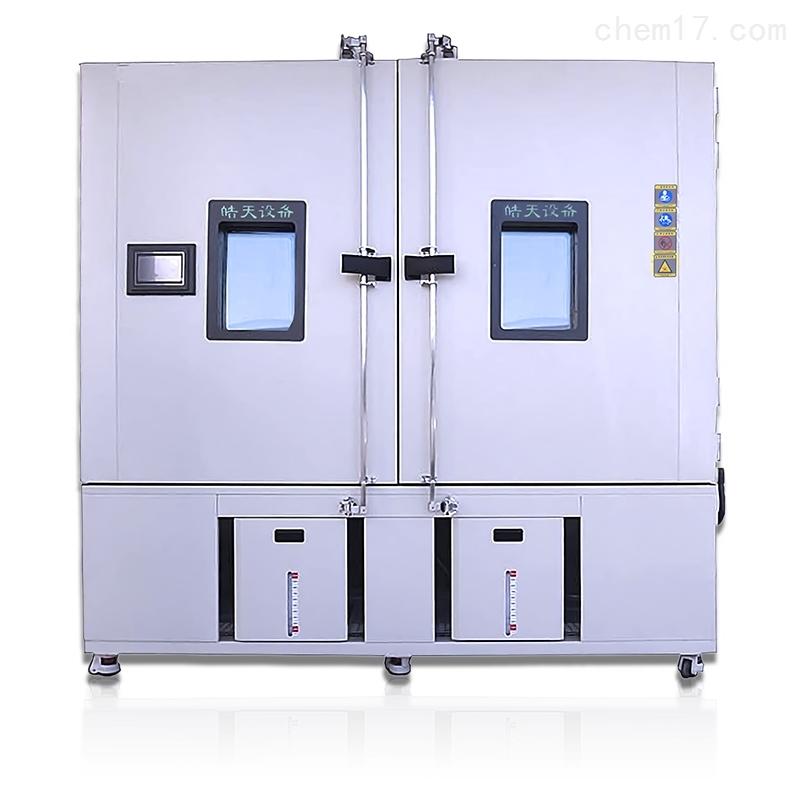 集成器恒温恒湿试验室步入式潮态箱