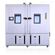 WTHC-08F人机一体式恒温恒湿试验室