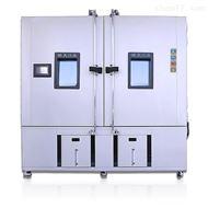 人机一体式恒温恒湿试验室