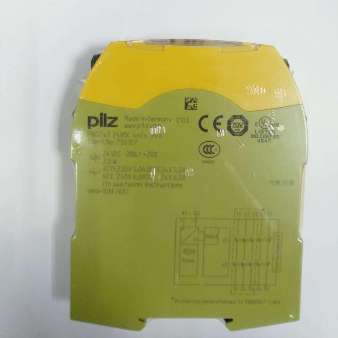 德国PILZ时间继电器原装正品