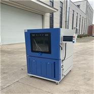 沙尘试验箱GB7000.1-2002/IEC60598-1:1999