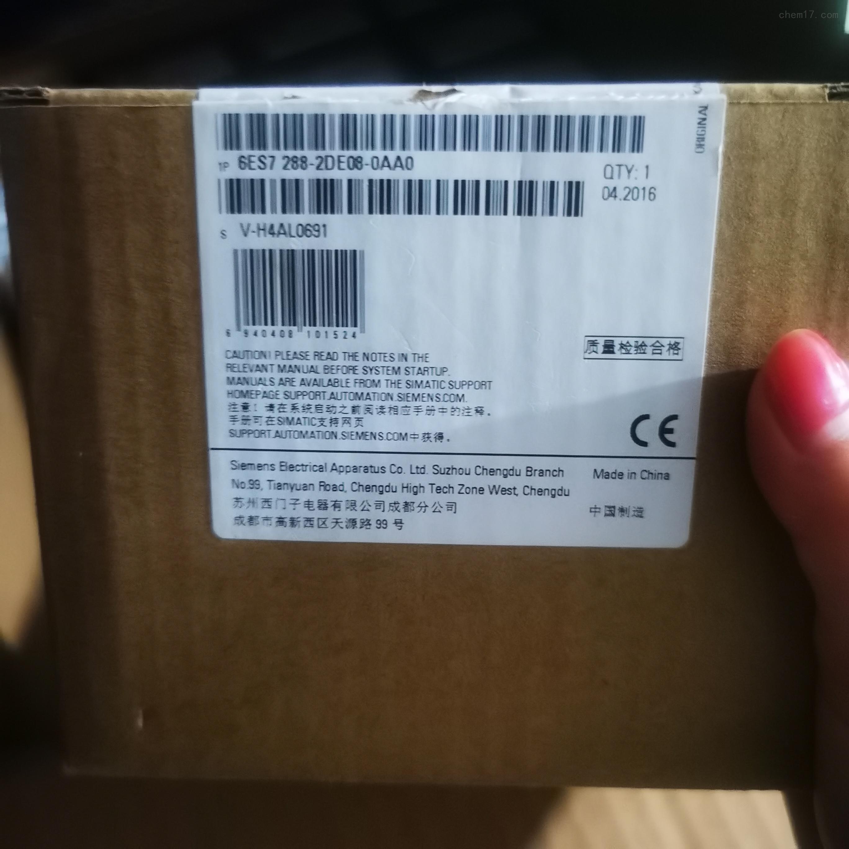 陇南西门子S7-200 SMART模块代理商