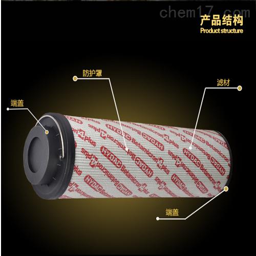 陶瓷压机滤芯