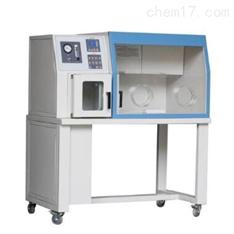 SYQX-Ⅱ型厌氧培养箱