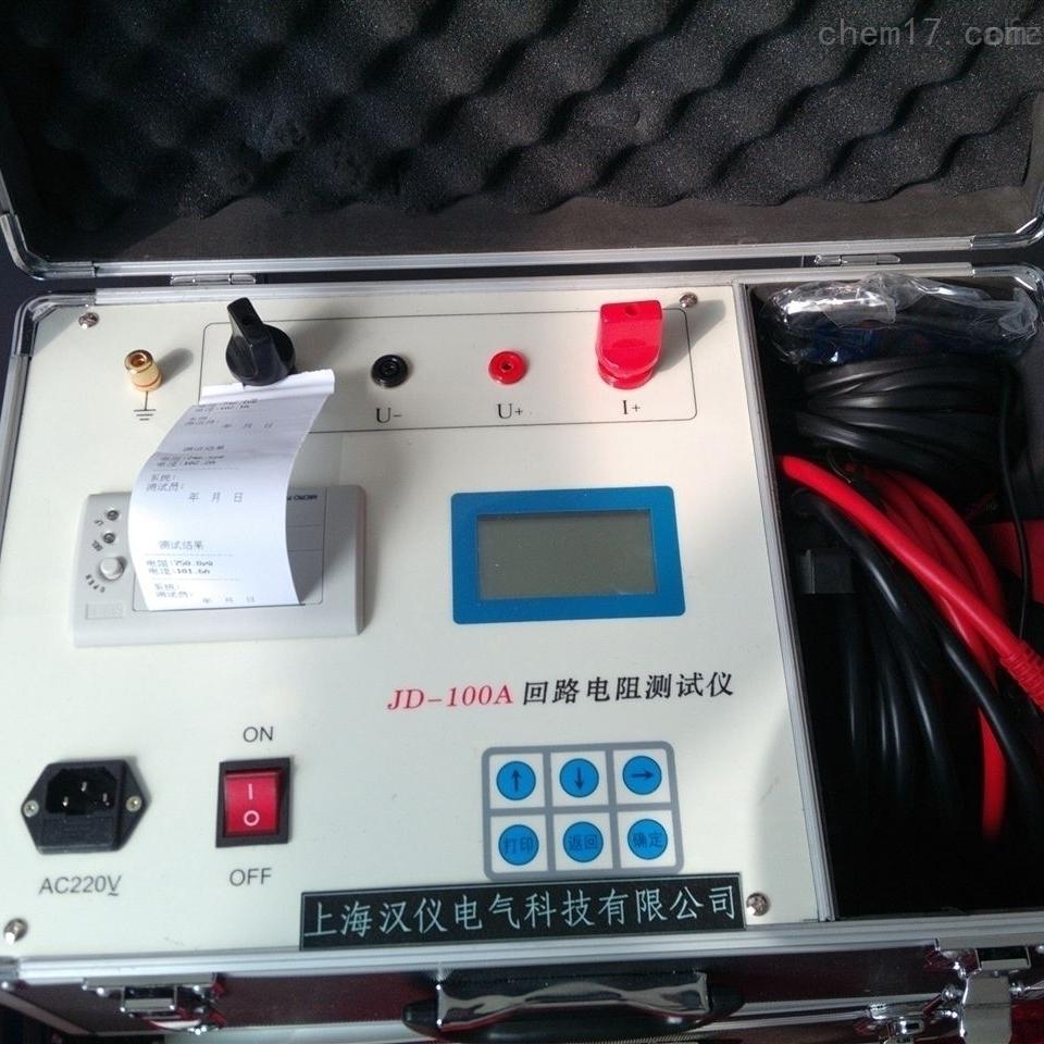 上海市承试电力设备回路电阻测试仪
