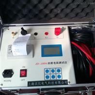 江苏全自动回路电阻测试仪