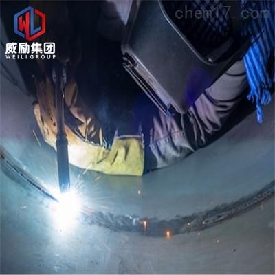 衢县X6 CrNiMo 17-13技术参数