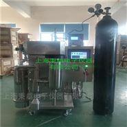 上海小型闭式循环喷雾干燥机