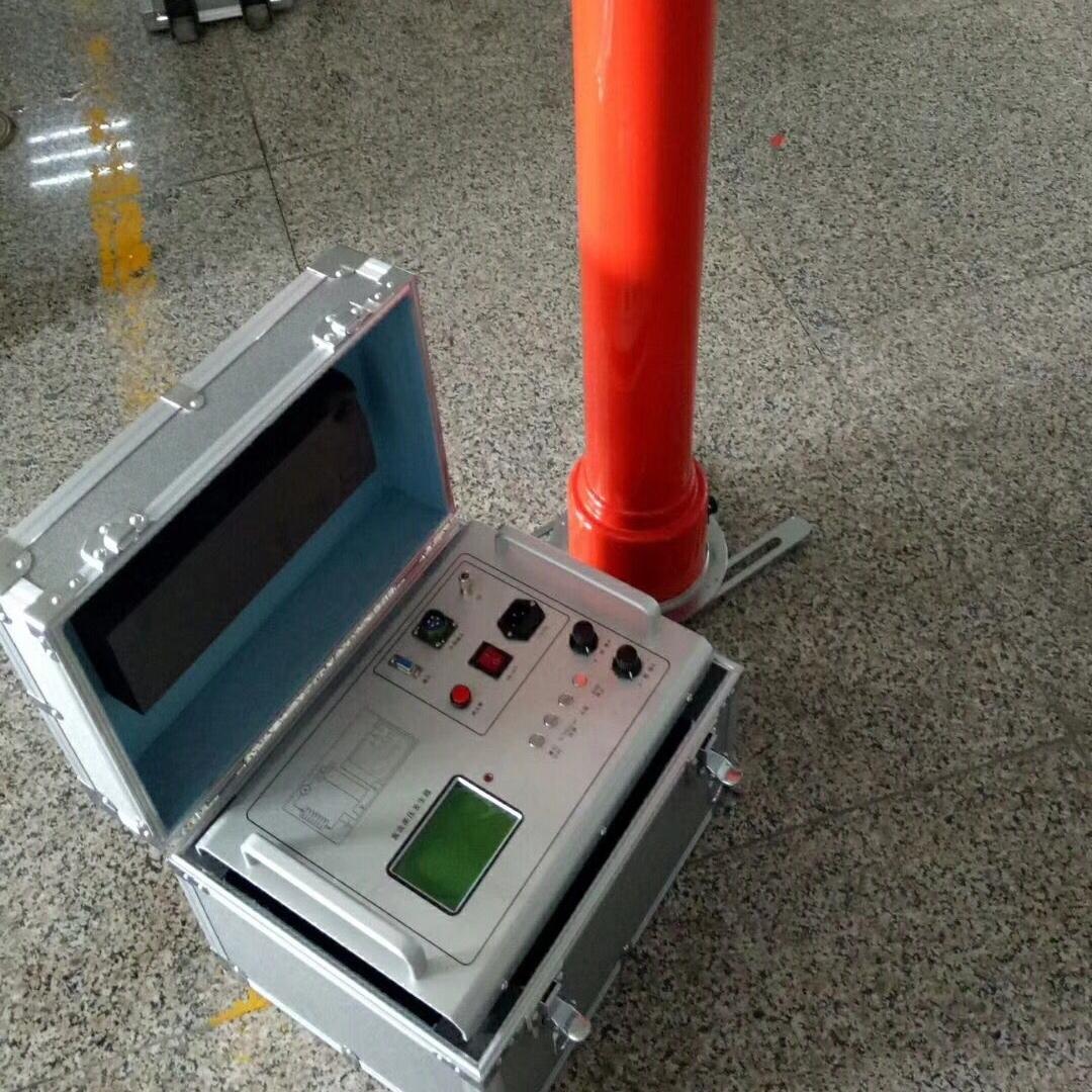 1500W直流高压发生器