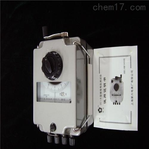 数字接地电阻测试仪生产价格