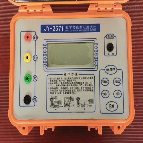 数字接地电阻测试仪市场报价