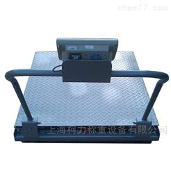 柯力DCS-D1吨移动式电子地磅