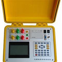 彩频容量特性测试仪