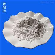 延安石英粉600目  1250目搪瓷釉料硅微粉