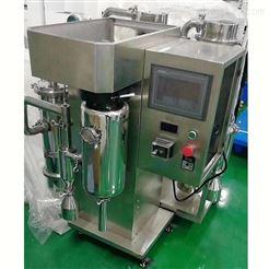 BA-PWGZ2000天津中药小型喷雾干燥仪