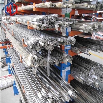 水城ASTM318LN冶炼工艺