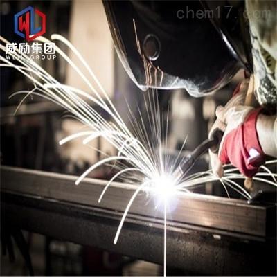 星子BS S80D钢材规格