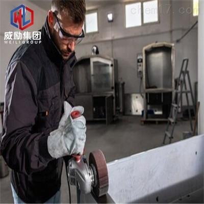 惠农S43932标准成分