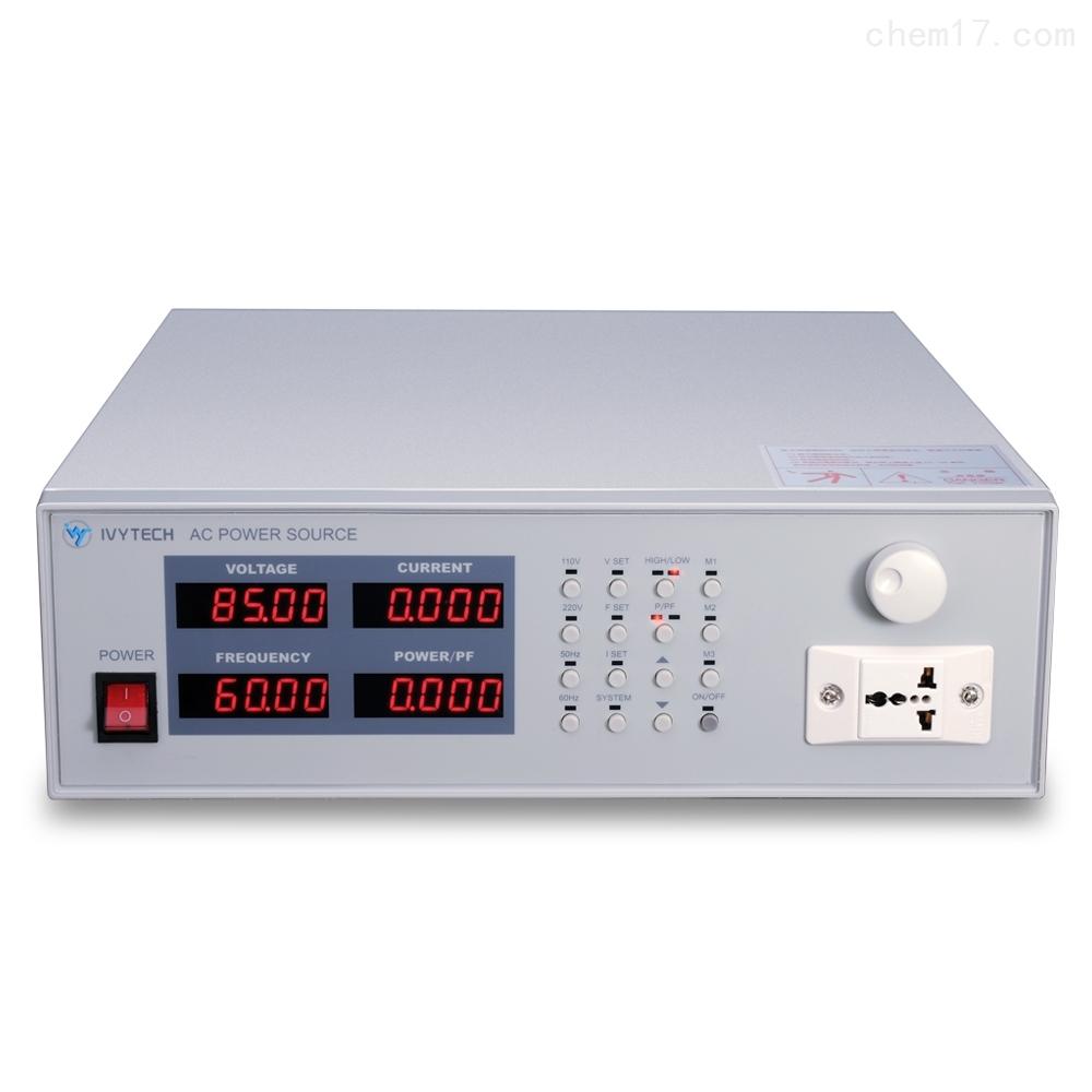 艾维泰科 APS5000A系列可编程变频电源