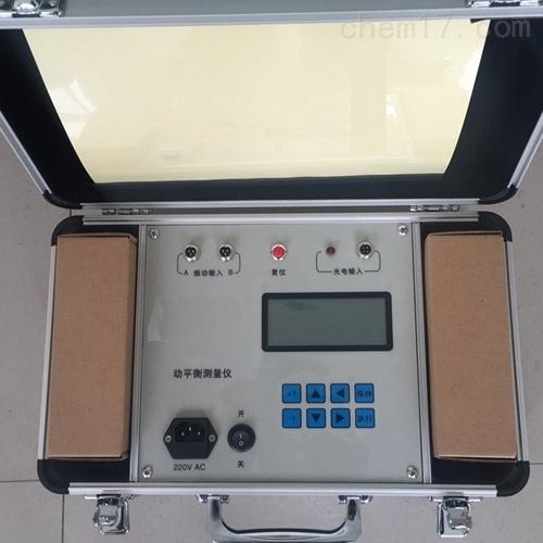 高效率动平衡测试仪现货