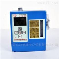 职业卫生ZGQ-3000(B)防爆个体粉尘采样器