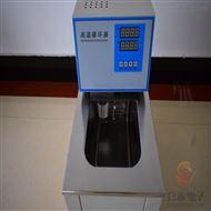 内外循环磁力搅拌低温恒温浴槽GY-10-05L