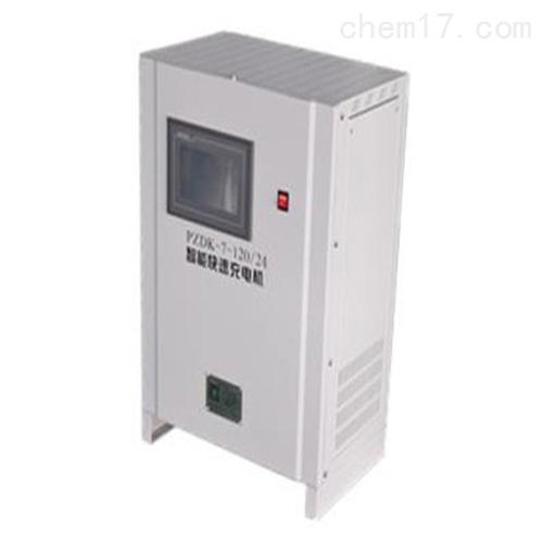 PZDK-9-48-60 C型AGV智能充电机
