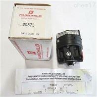 20873,20873H,20873U仙童Fairchild气动大容量增压器,调节器阀