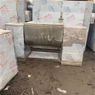 二手500公斤卧式不锈钢槽型混合机